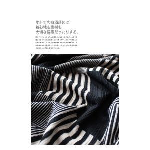 ワンピース サロペ ストライプ 柄 モード モード柄ワンピ・12月5日20時〜発売。(100)メール便可|antiqua|07