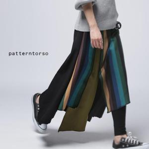 レディース ボトムス スカート 変形 ストライプアシメスカート・3月9日20時〜再販。##メール便不可|antiqua