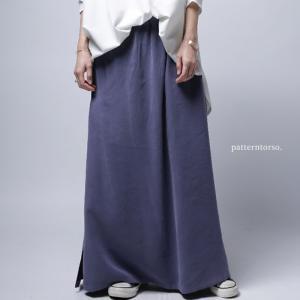 レディース ボトムス スカート 無地 ロング スリットロングスカート・2月6日20時〜発売。##メール便不可|antiqua