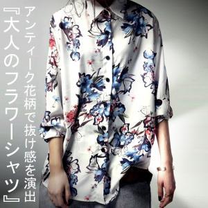 トップス シャツ 長袖 花柄 フラワー 透け感 ワイド フラワーシャツ・5月18日20時〜再再販。(50)メール便可 antiqua