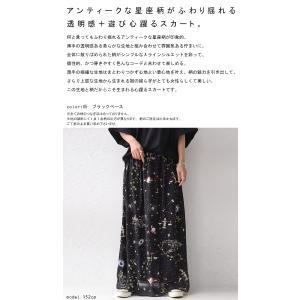 ボトムス スカート ロング マキシ ロングスカート 総柄 柄ロングスカート・6月8日20時〜再販。##メール便不可|antiqua|02