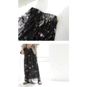ボトムス スカート ロング マキシ ロングスカート 総柄 柄ロングスカート・6月8日20時〜再販。##メール便不可|antiqua|03