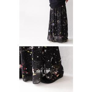 ボトムス スカート ロング マキシ ロングスカート 総柄 柄ロングスカート・6月8日20時〜再販。##メール便不可|antiqua|08