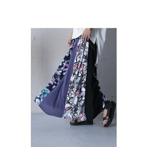 スカート ボトムス ロングスカート レディース 花柄切り替えリブロングスカート・6月26日20時〜再販。##メール便不可 antiqua 04