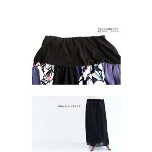 スカート ボトムス ロングスカート レディース 花柄切り替えリブロングスカート・6月26日20時〜再販。##メール便不可 antiqua 06