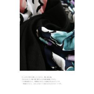 スカート ボトムス ロングスカート レディース 花柄切り替えリブロングスカート・6月26日20時〜再販。##メール便不可 antiqua 07