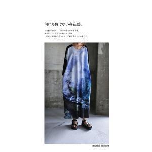 ワンピース 長袖 九分袖 Vネック ロング マキシ丈 アート柄ワンピ・(100)メール便可|antiqua|03