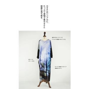 ワンピース 長袖 九分袖 Vネック ロング マキシ丈 アート柄ワンピ・(100)メール便可|antiqua|05