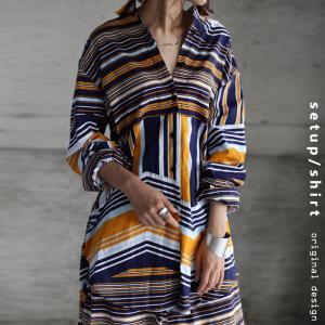 トップス シャツ 長袖 レディース 綿 綿100% ロング ボーダー柄ロングシャツ・7月13日20時〜発売。(80)メール便可|antiqua
