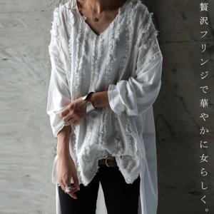 トップス 長袖 Vネック レディース 綿 綿100% フリンジストライプトップス・7月20日20時〜発売。(100)メール便可|antiqua