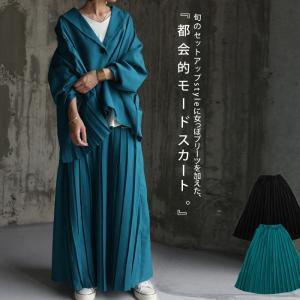 ボトムス スカート ロング レディース セットアップ プリーツスカート・(80)メール便可|antiqua