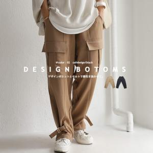 ボトムス パンツ テーパードパンツ レディース テーパード 裾ベルトカーゴパンツ・2月19日20時〜発売。##メール便不可|antiqua