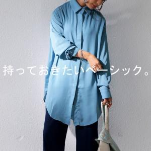 トップス シャツ 長袖 レディース ロング ゆったり 無地 ロングシャツ・5月2日20時〜再販。50ptメール便可|antiqua