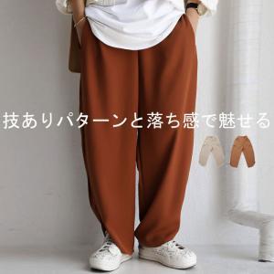 ボトムス パンツ テーパードパンツ レディース スリット 裾ラウンドパンツ・2月22日20時〜発売。##メール便不可|antiqua