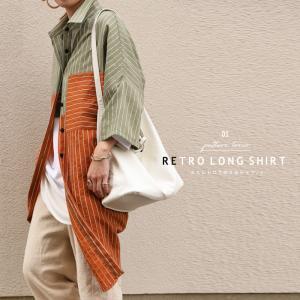 トップス レディース 7分袖 ロング シャツ バイカラー ロングシャツ・4月4日20時〜発売。100ptメール便可|antiqua