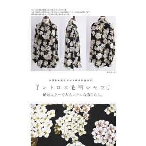 トップス レディース シャツ 長袖 花柄 紫陽花 アジサイ 花柄シャツ・再販。80ptメール便可|antiqua|02