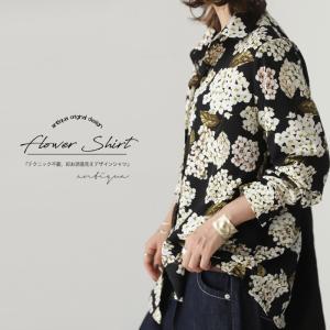 トップス レディース シャツ 長袖 花柄 紫陽花 アジサイ 花柄シャツ・再販。80ptメール便可|antiqua|12