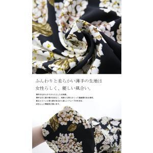 トップス レディース シャツ 長袖 花柄 紫陽花 アジサイ 花柄シャツ・再販。80ptメール便可|antiqua|07