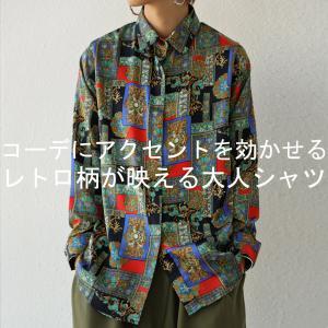 トップス レディース シャツ 長袖 スカーフ柄 羽織り 総柄 レトロ柄シャツ・5月9日20時〜再販。80ptメール便可|antiqua