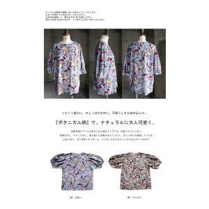 花柄デザインスリーブトップス・5月23日20時〜発売。50ptメール便可|antiqua|02