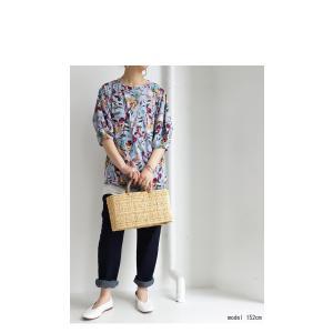 花柄デザインスリーブトップス・5月23日20時〜発売。50ptメール便可|antiqua|04