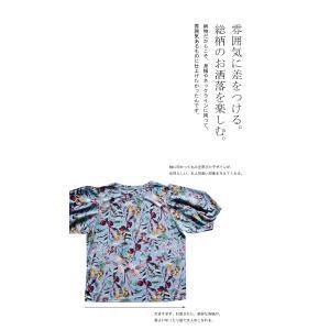 花柄デザインスリーブトップス・5月23日20時〜発売。50ptメール便可|antiqua|05