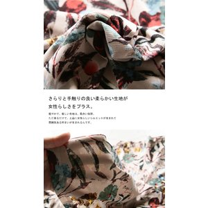花柄デザインスリーブトップス・5月23日20時〜発売。50ptメール便可|antiqua|07