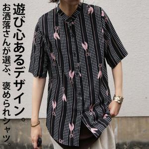 トップス シャツ 半袖 レディース 総柄 柄 レトロ モダン スタンドカラーシャツ・6月3日20時〜発売。50ptメール便可|antiqua