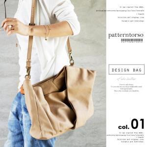 ショルダーバッグ 合皮 バッグ デザイン ショルダー バッグ・再再販。##「G」メール便不可|antiqua
