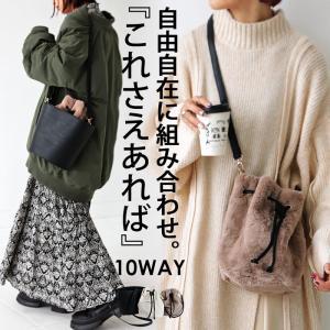 バッグ 鞄 レディース ショルダーバッグ ファーバッグ 10wayバッグ・10月30日20時〜発売。##メール便不可|antiqua