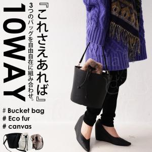 バッグ 鞄 レディース ショルダーバッグ ファーバッグ 10wayバッグ・10月30日20時〜発売。##メール便不可|antiqua|21