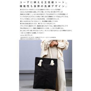 鞄 バッグ トートバッグ ユニセックス キャンバストート BIGキャンバストートバッグ・5月23日20時〜発売。メール便不可|antiqua|02