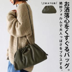 バッグ レディース 鞄 カバン ショルダー 合皮 送料無料・発送は12/2〜順次。メール便不可