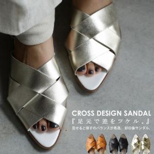 靴 シューズ 厚底 サンダル モード クロスデザインサンダル・再再販。##メール便不可|antiqua