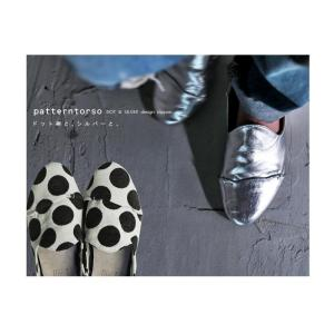 靴 シューズ 水玉 柄 合皮 ドット柄シルバースリッポン・再再販。##メール便不可|antiqua