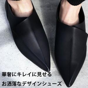 (予約:12月下旬〜1月上旬納期)シューズ 靴 歩きやすい デザイン ポインテッドトゥシューズ・12月15日20時〜。##メール便不可|antiqua