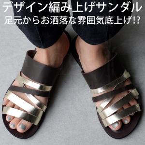 靴 シューズ サンダル ゴールド ぺたんこ 歩きやすい フラットサンダル ##メール便不可|antiqua