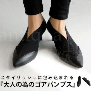 靴 シューズ パンプス レディース S M L LL ローヒール ゴアパンプス・再再販。メール便不可|antiqua