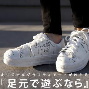 靴 シューズ スニーカー レディース 軽量 履きやすい MAP厚底スニーカー・8月15日0時〜再再販。メール便不可|antiqua