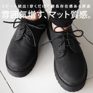 靴 シューズ 厚底靴 レディース プラットフォーム 厚底シューズ・再再販。メール便不可|antiqua