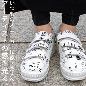 スニーカー 靴 シューズ レディース 軽量 履きやすい 歩きやすい 厚底・7月5日0時〜発売。メール便不可|antiqua
