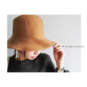 お出かけしたくなる。起毛がかった暖かみあるハット・再再販。帽子##メール便不可|antiqua