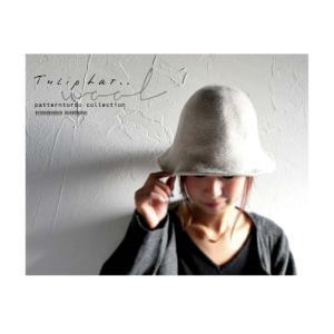 優しい表情をツクル。デザインハット・再再販。起毛 帽子##「G」メール便不可|antiqua