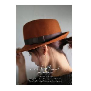 新しいトレンドを築く。デザイン中折れハット・再販。帽子 リボン##メール便不可|antiqua
