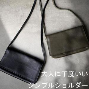 cd4e7be63755 antiqua(レディースバッグ)の商品一覧|ファッション 通販 - Yahoo ...