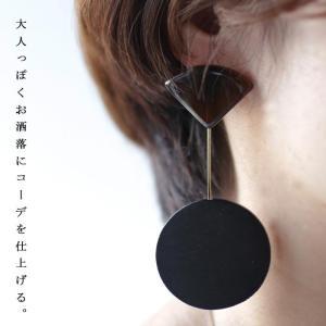 アクセ ピアス ウッド モダン モード 丸 異素材ウッドピアス・20時〜(10)メール便可 antiqua