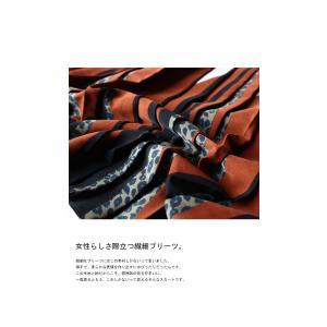 ボトムス スカート プリーツ レオパード プリーツミディスカート・1月12日20時〜発売。##メール便不可|antiqua|07