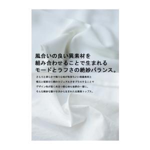 進化し続けるfakeシリーズ。フェイクシャツトップス・11月9日20時〜再再販。『シャツ、トップス?』##メール便不可 antiqua 07