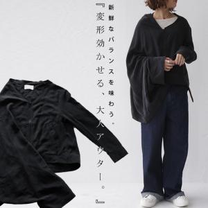 トップス 変形 アシメ 羽織り ジップブルゾン・再再販。##「G」メール便不可 antiqua
