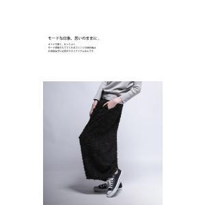ボトム ワイド パンツ カフェ風 チェックデザインワイドパンツ・1月12日20時〜再再販。腰巻き cafe 「G」##メール便不可|antiqua|09